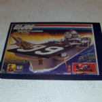1994 GI Joe 30th Salute #20 1985 USS Flagg Trading card